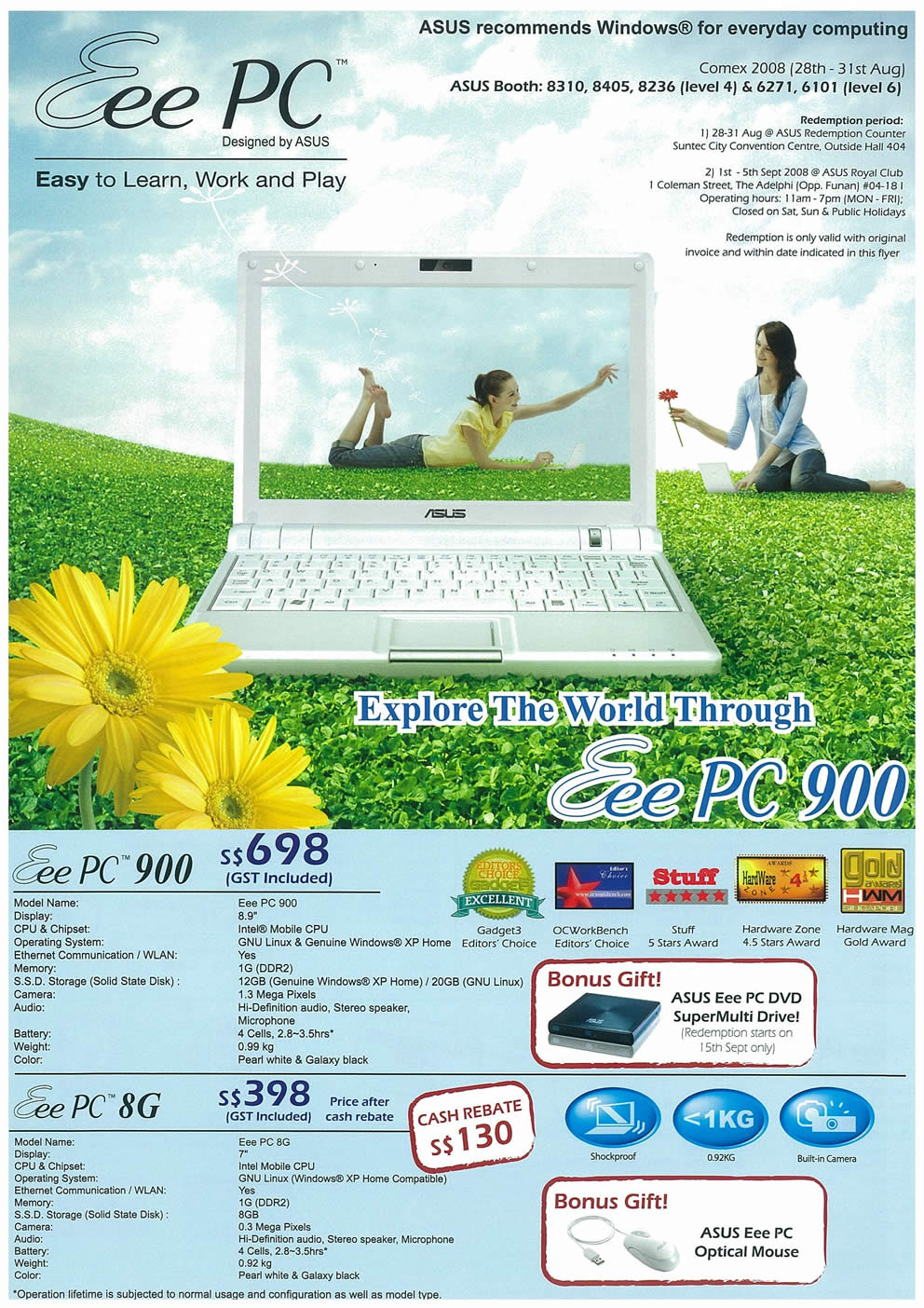 Comex 2008 price list image brochure of ASUS Eee PC Page 1