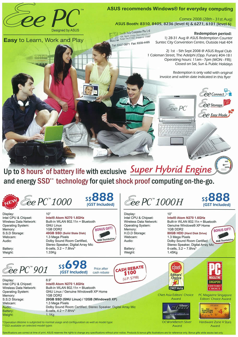 Comex 2008 price list image brochure of ASUS Eee PC Page 2