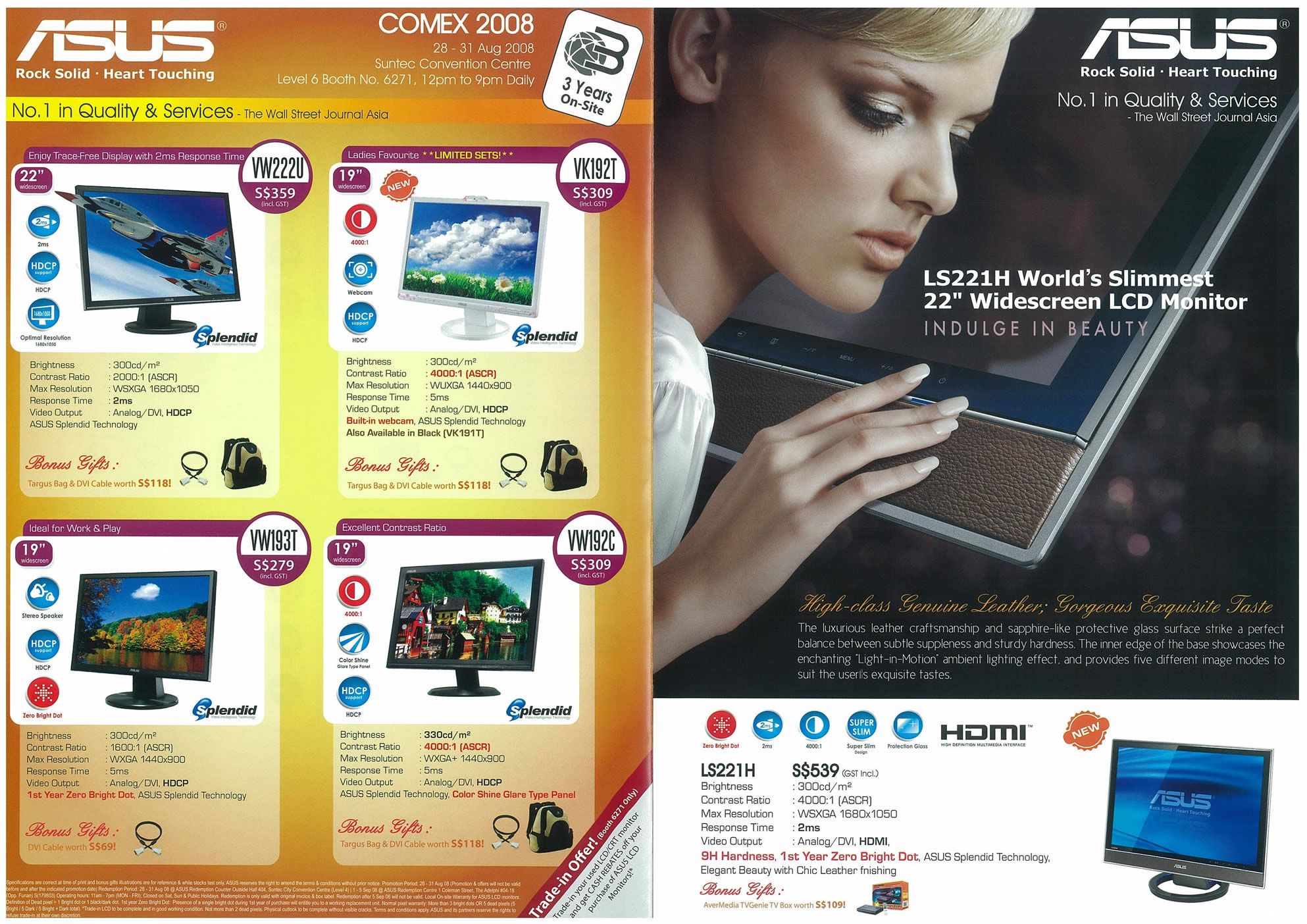Comex 2008 price list image brochure of ASUS LCD Monitors Page 1