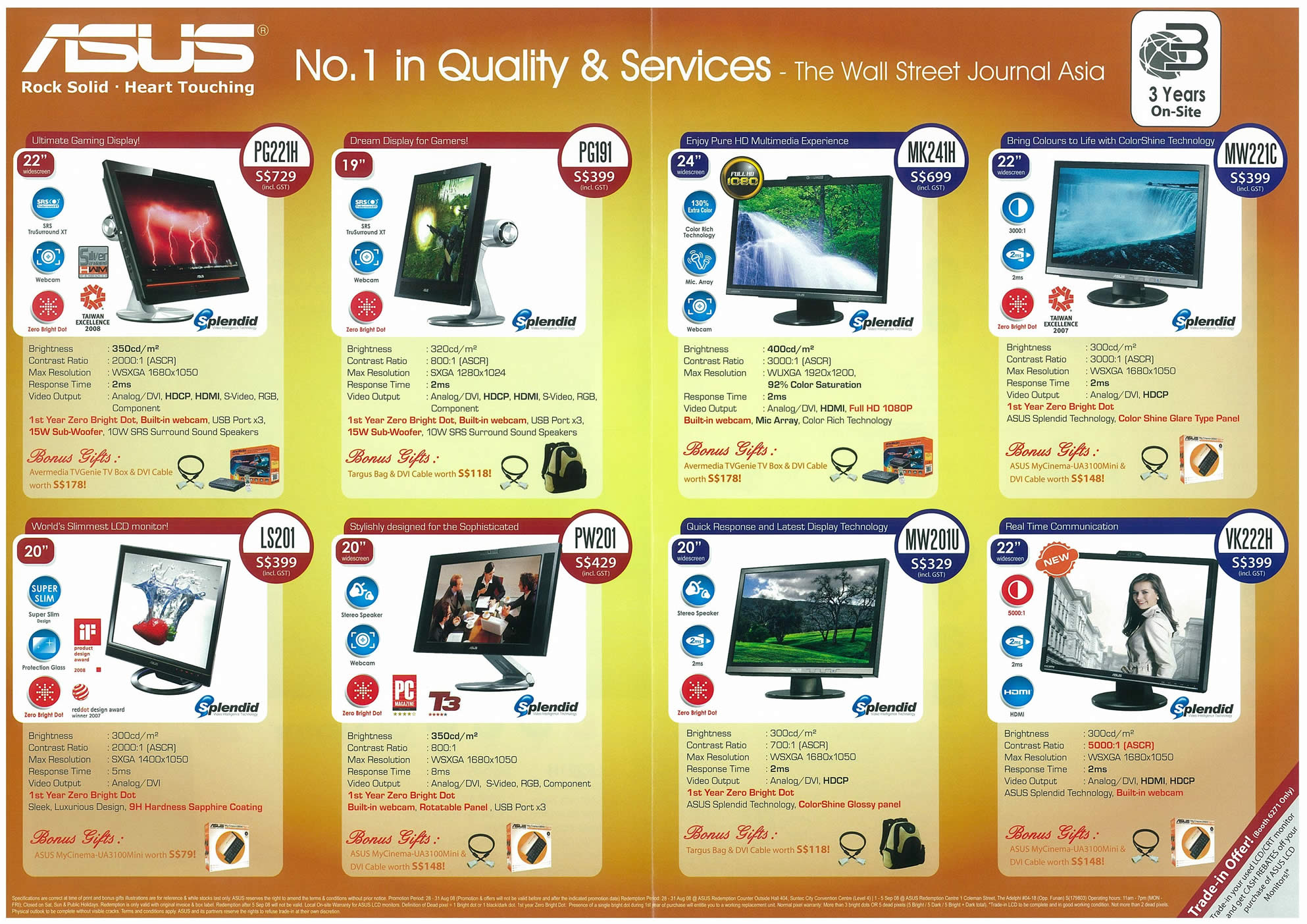 Comex 2008 price list image brochure of ASUS LCD Monitors Page 2