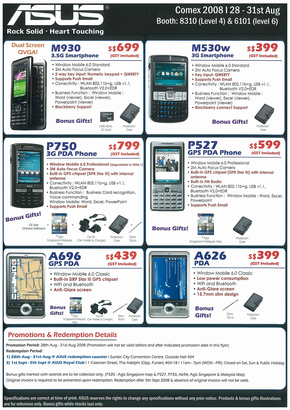 Comex 2008 price list image brochure of ASUS PDA Phones Page 2