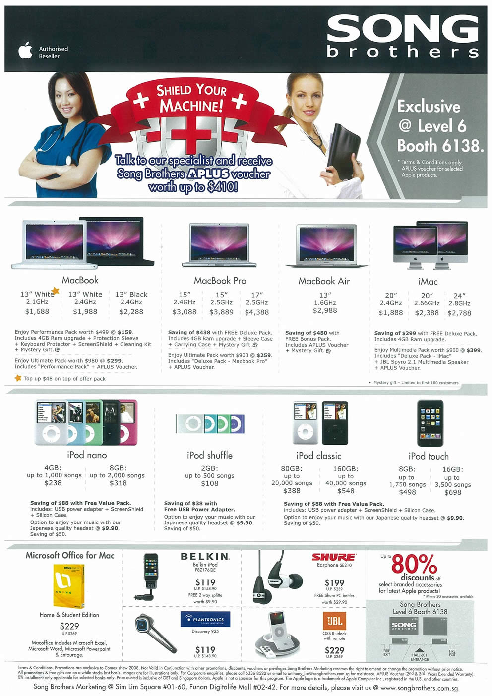 Comex 2008 price list image brochure of Apple Song Brothers