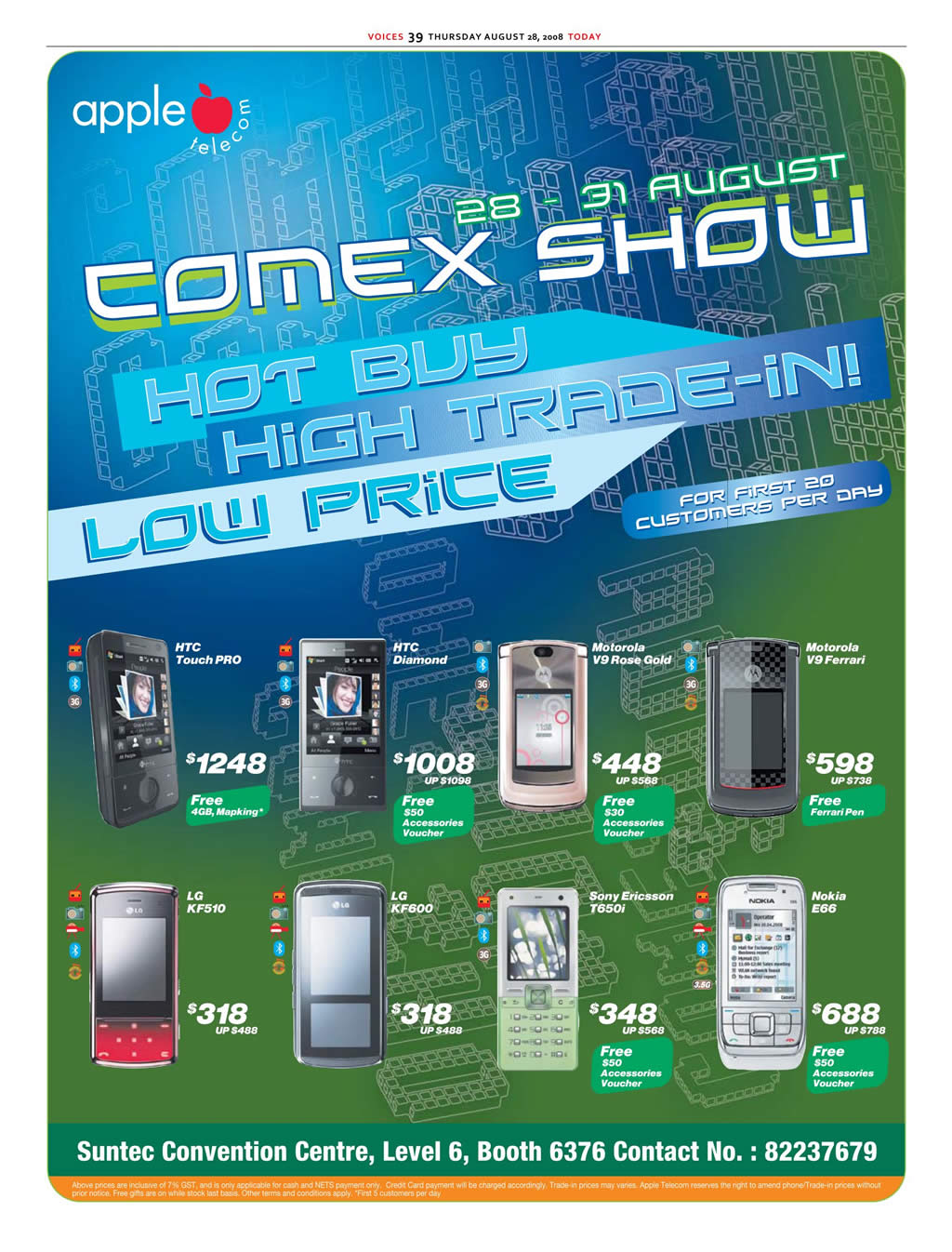 Comex 2008 price list image brochure of Apple Telecom Mobile Phones