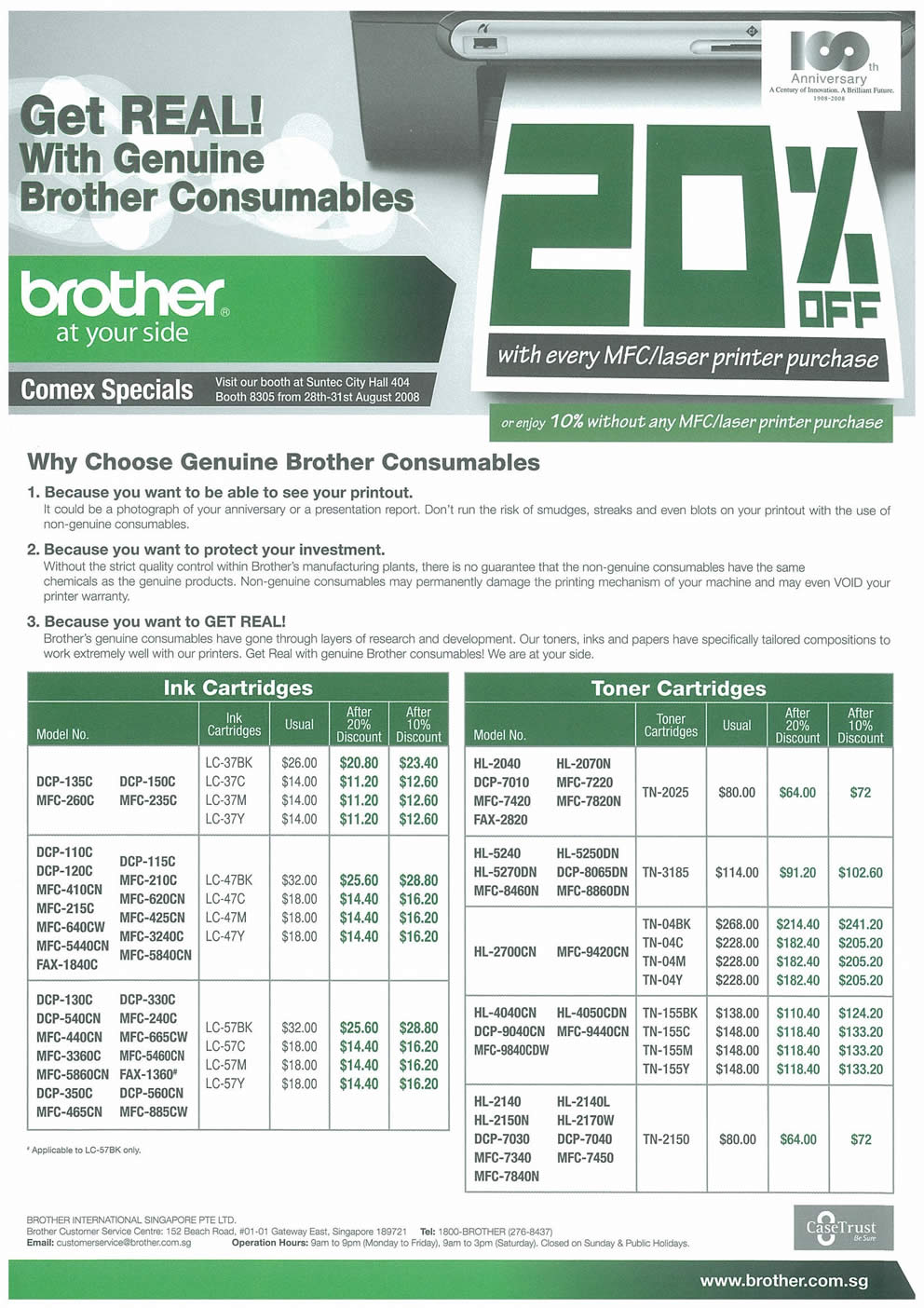 Comex 2008 price list image brochure of Brother Consumables