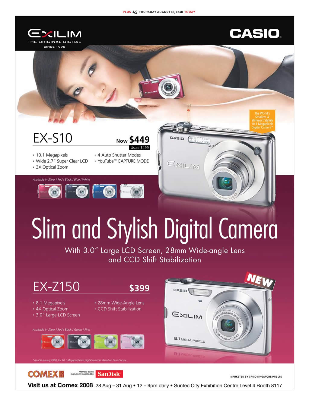 Comex 2008 price list image brochure of Casio Exilim Camera
