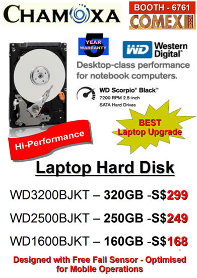 Comex 2008 price list image brochure of Chamoxa Western Digital HDD