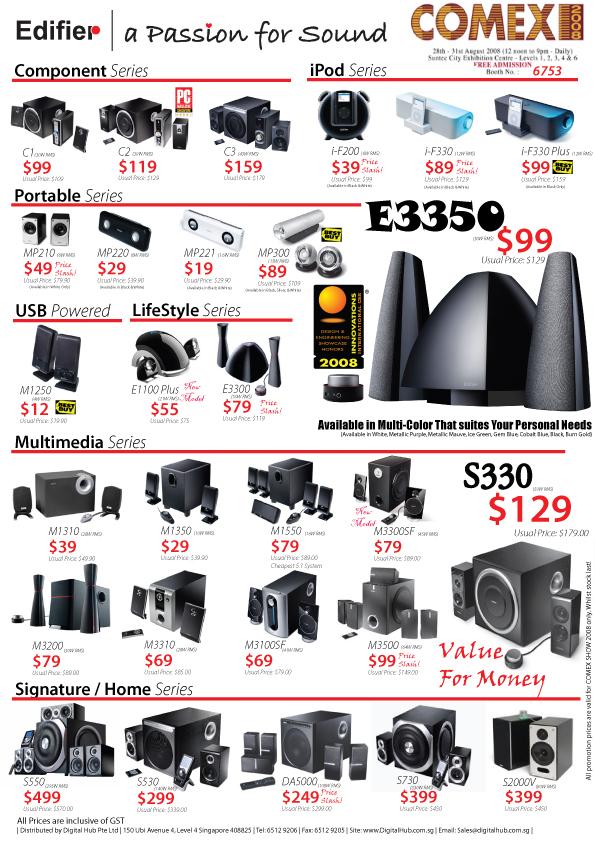 Comex 2008 price list image brochure of Edifier
