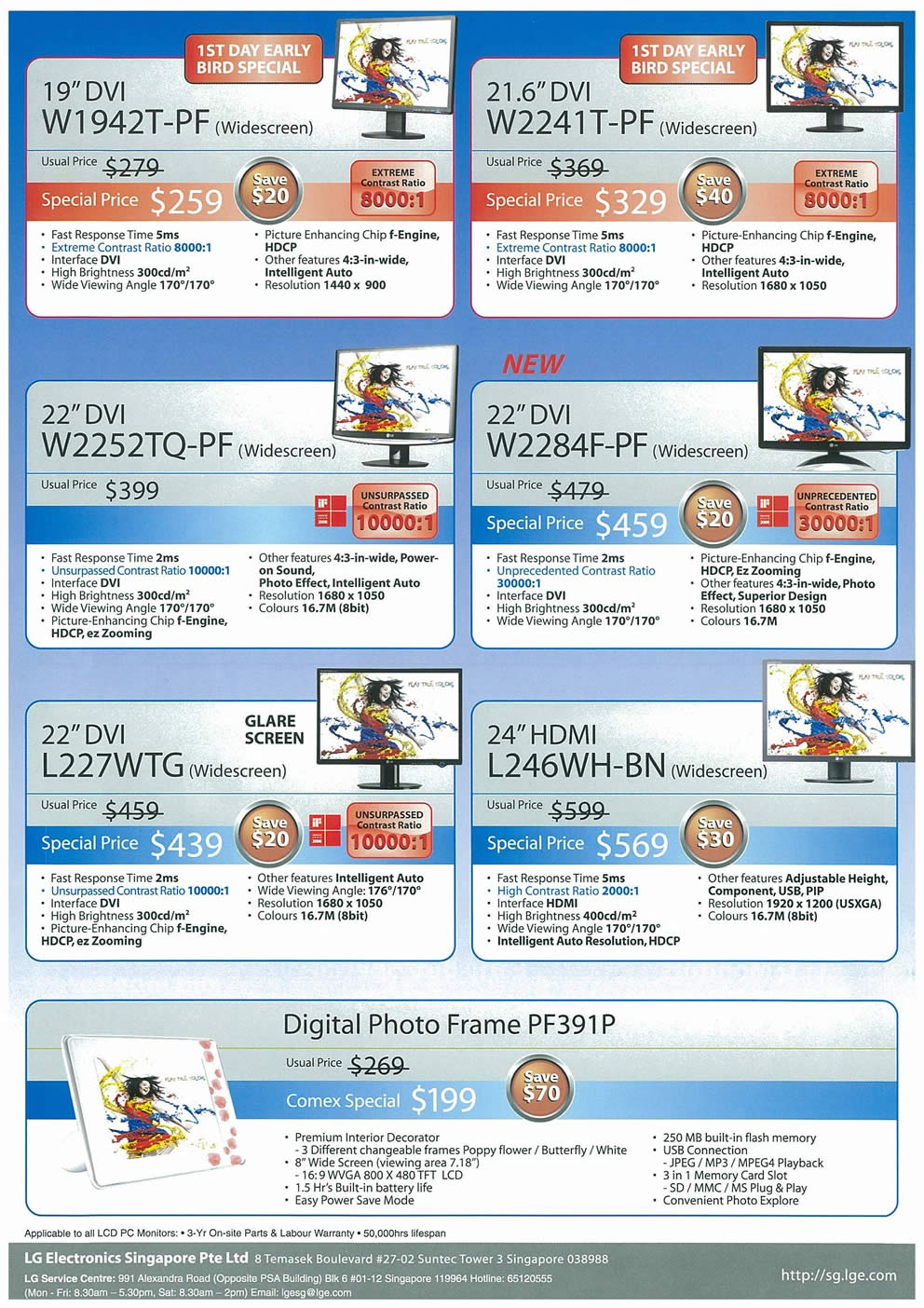 Comex 2008 price list image brochure of LG LCD Monitors Page 2
