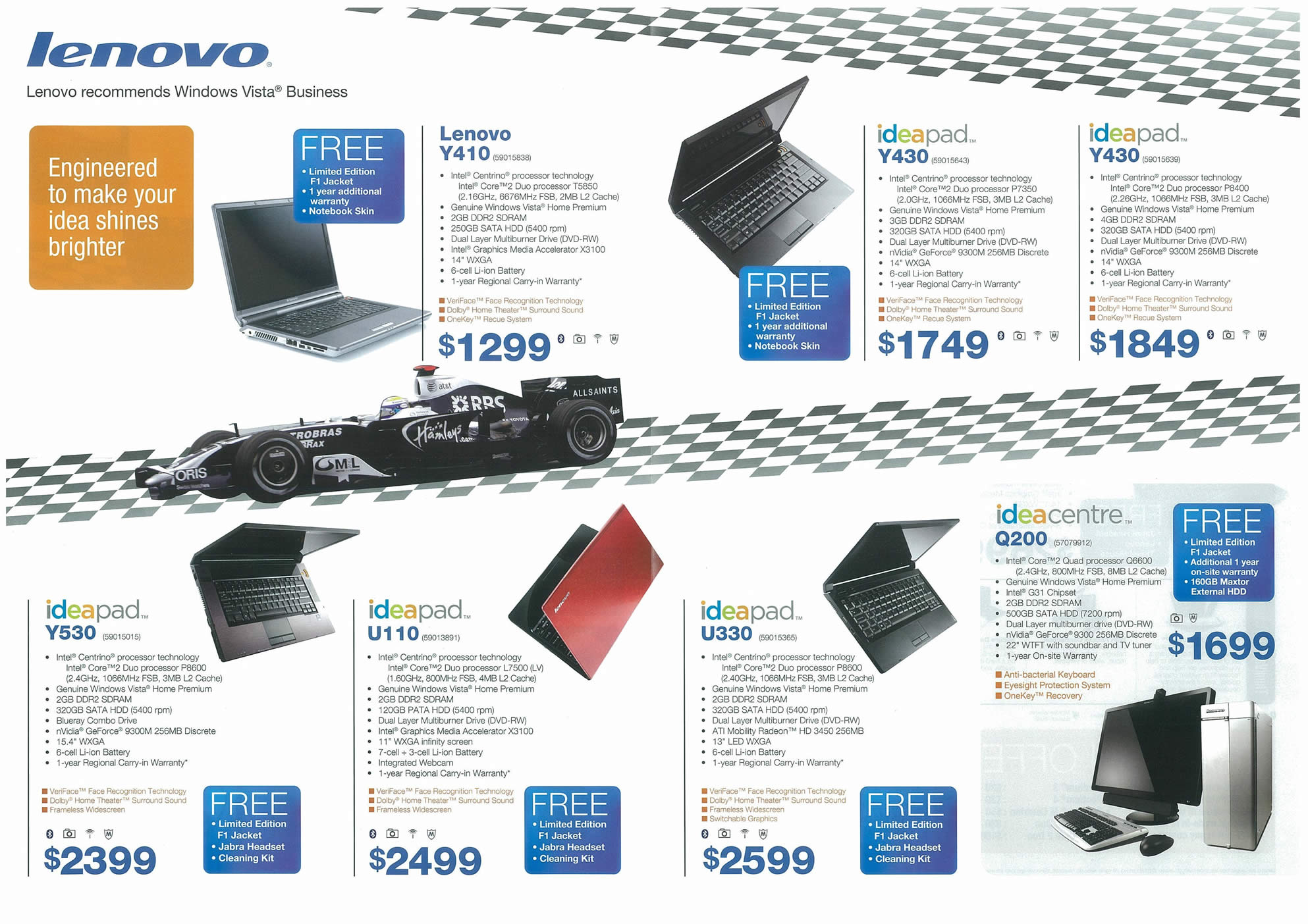 Comex 2008 price list image brochure of Lenovo Page 2