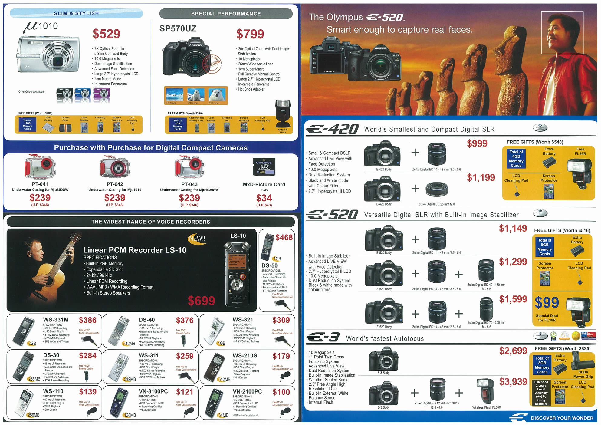 Comex 2008 price list image brochure of Olympus Page 2
