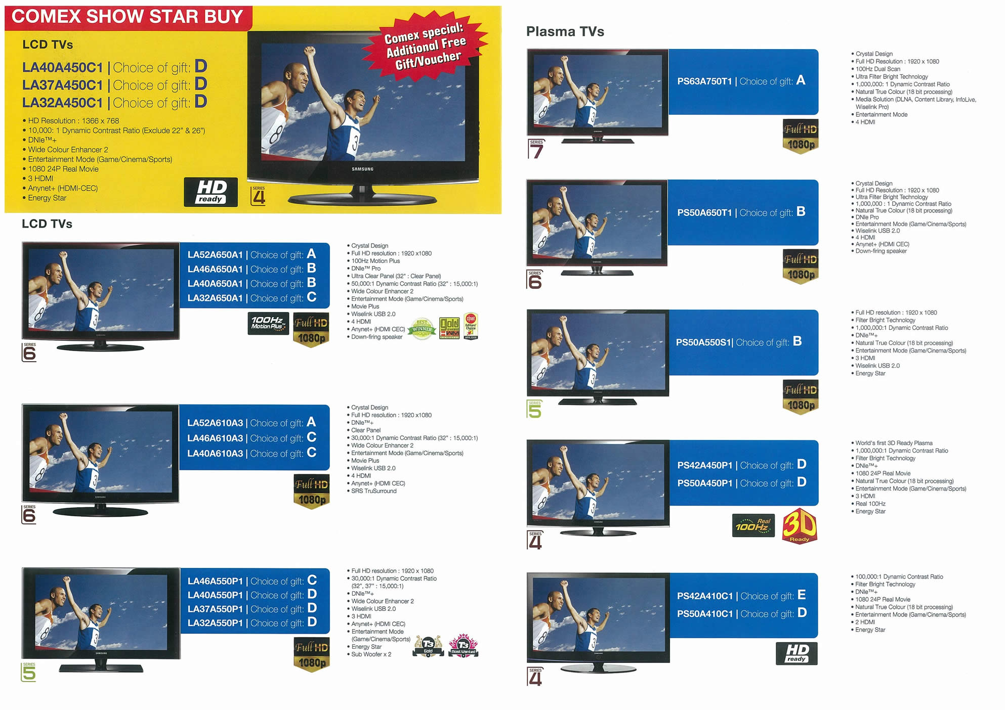 Comex 2008 price list image brochure of Samsung LCD TVs BEST Page 2