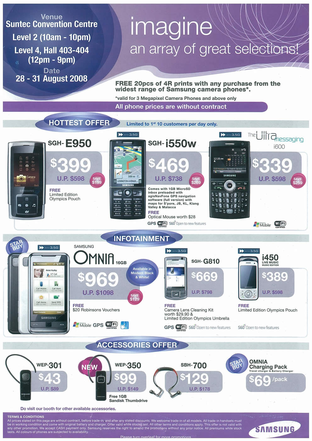 Comex 2008 price list image brochure of Samsung Mobile Phones Page 1