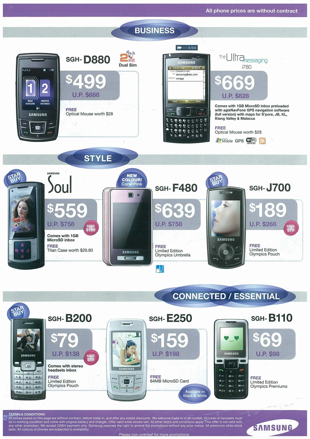 Samsung galaxy phone price list