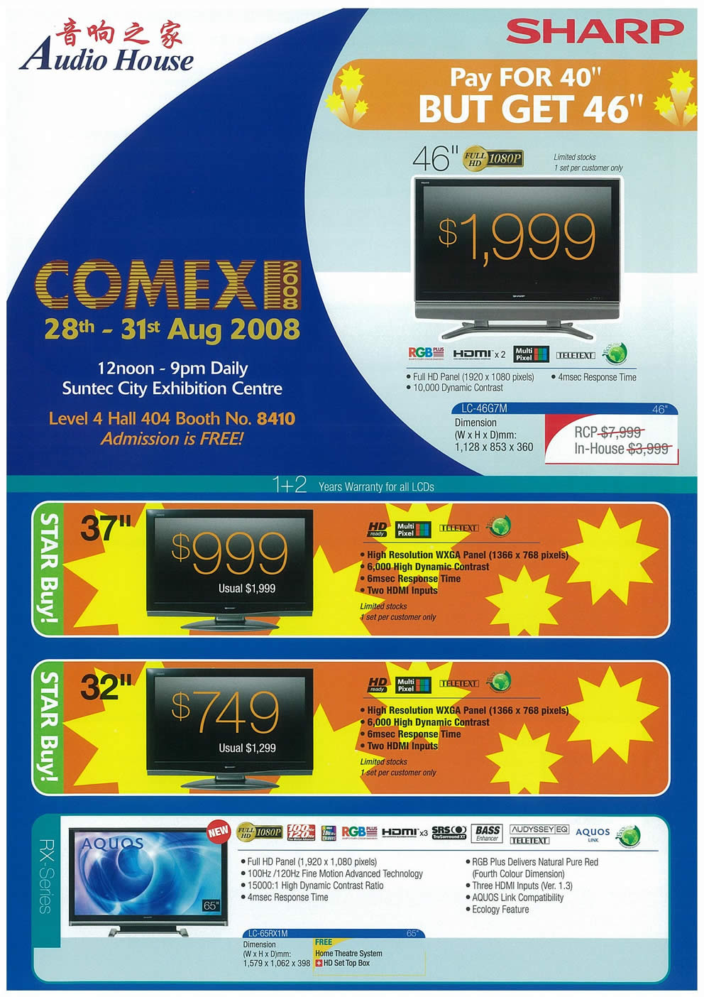 Comex 2008 price list image brochure of Sharp Aquos Page 1
