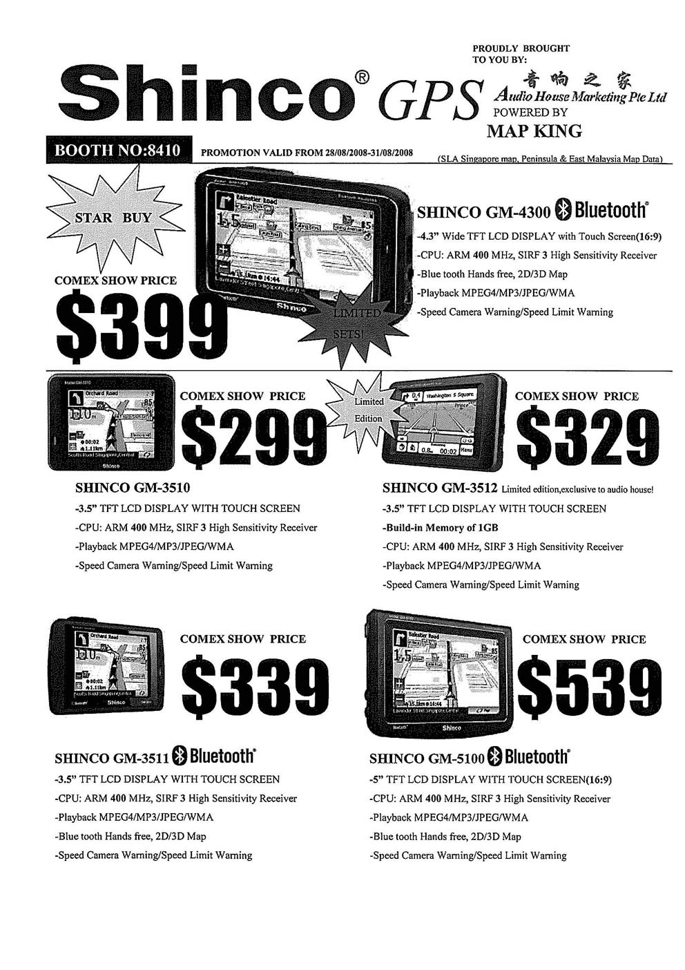Comex 2008 price list image brochure of Shinco Gps  Page 2