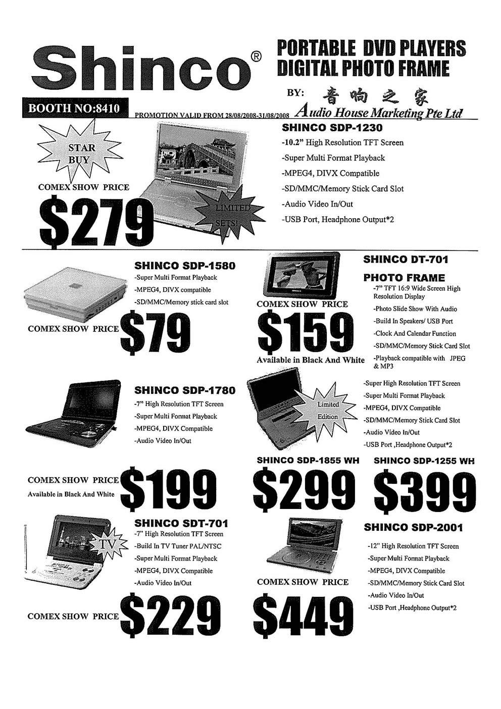 Comex 2008 price list image brochure of Shinco Page 1