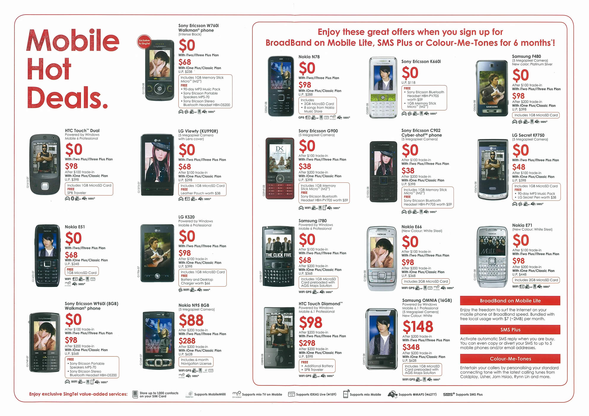 Comex 2008 price list image brochure of SingTel Page 1
