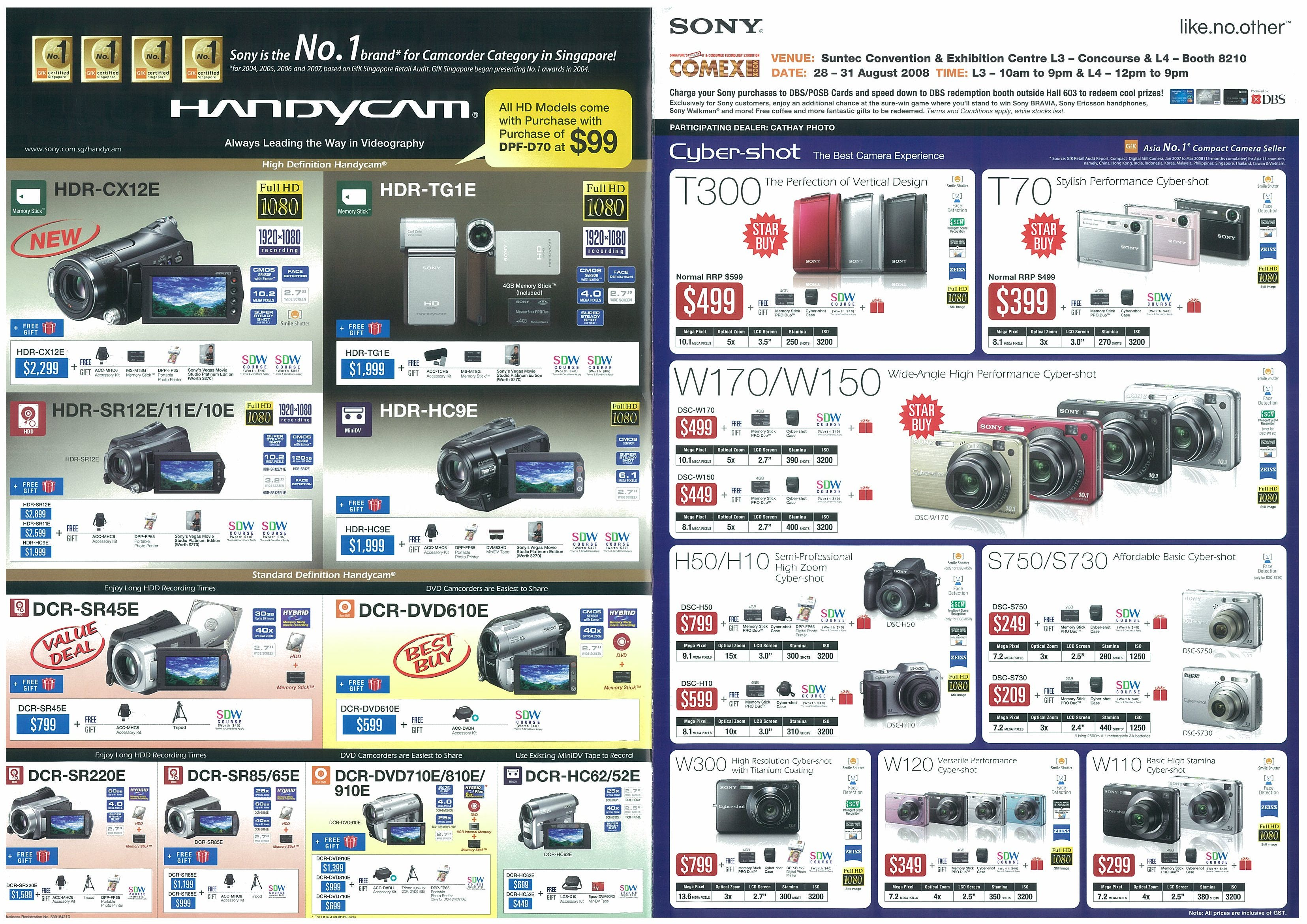 Comex 2008 price list image brochure of Sony Handycam Page 1