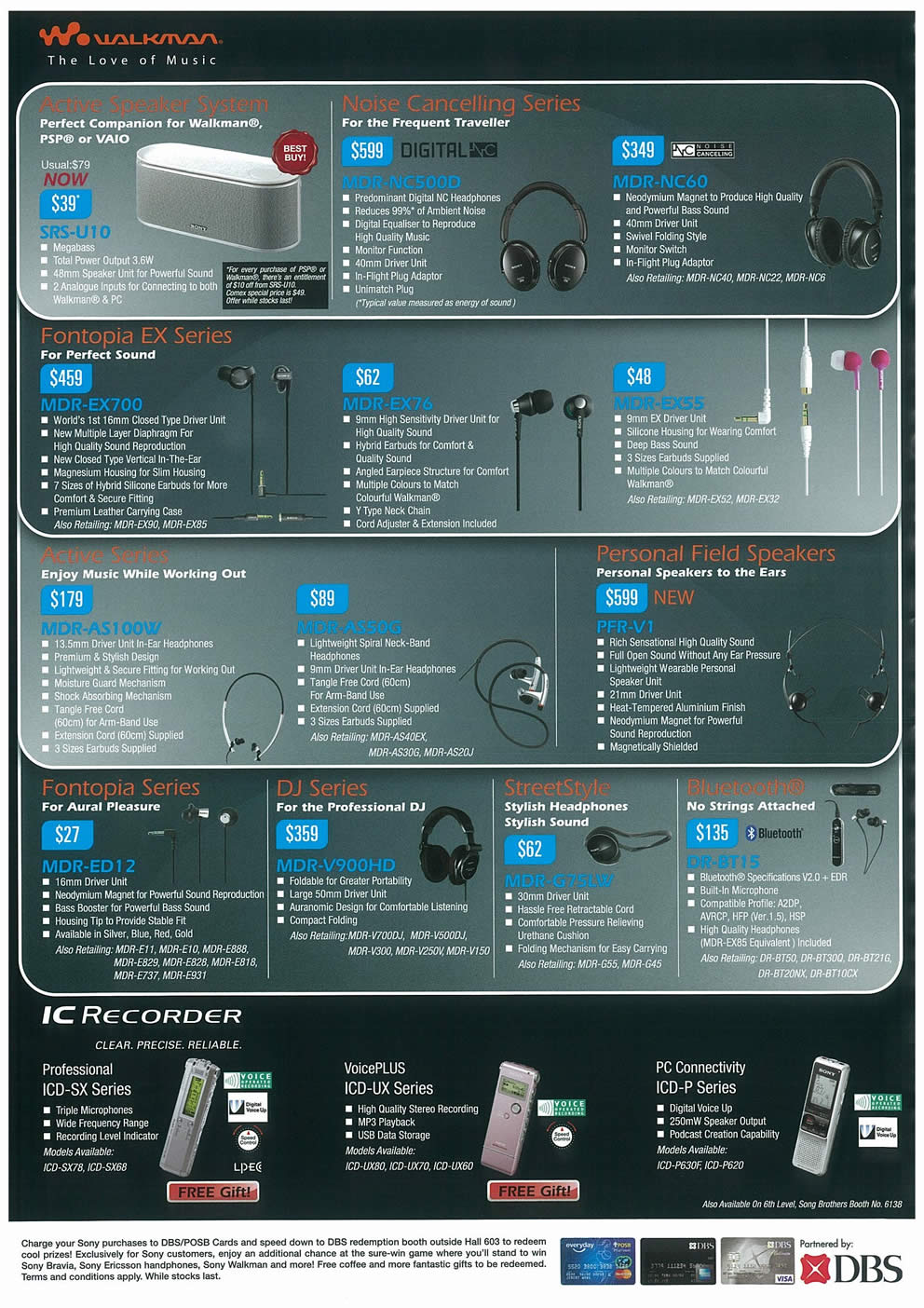 Comex 2008 price list image brochure of Sony Walkman Page 4