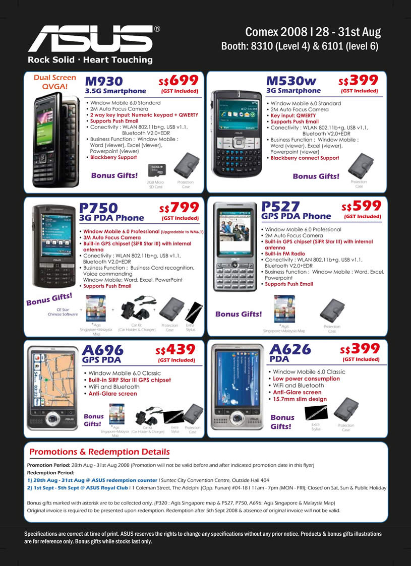 Comex 2008 price list image brochure of Asus Pda Phone Back.pdf 01
