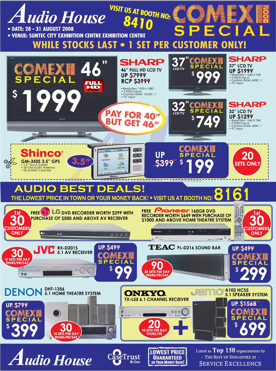 Comex 2008 price list image brochure of Audio House