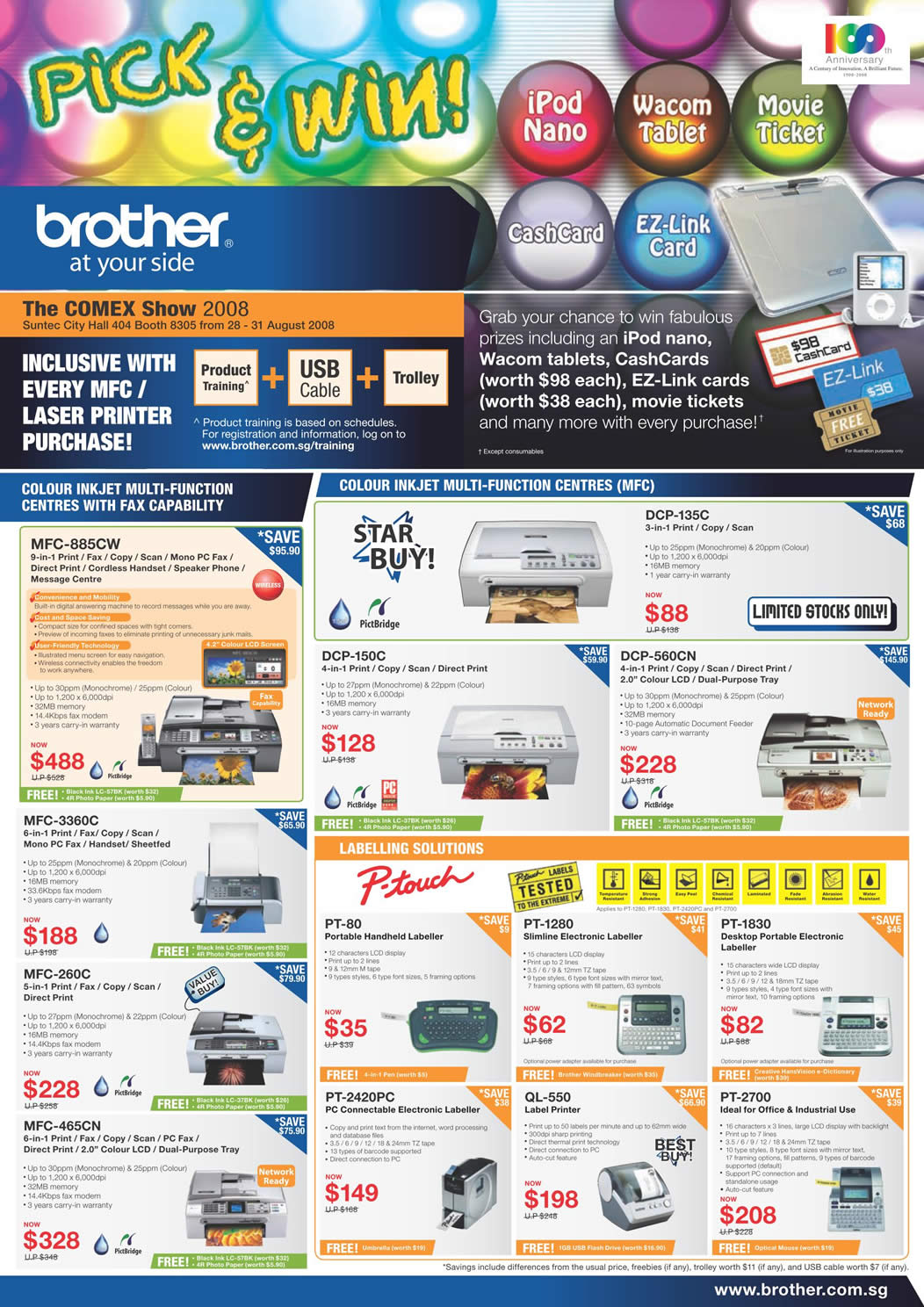 Comex 2008 price list image brochure of Brother Comex Promo