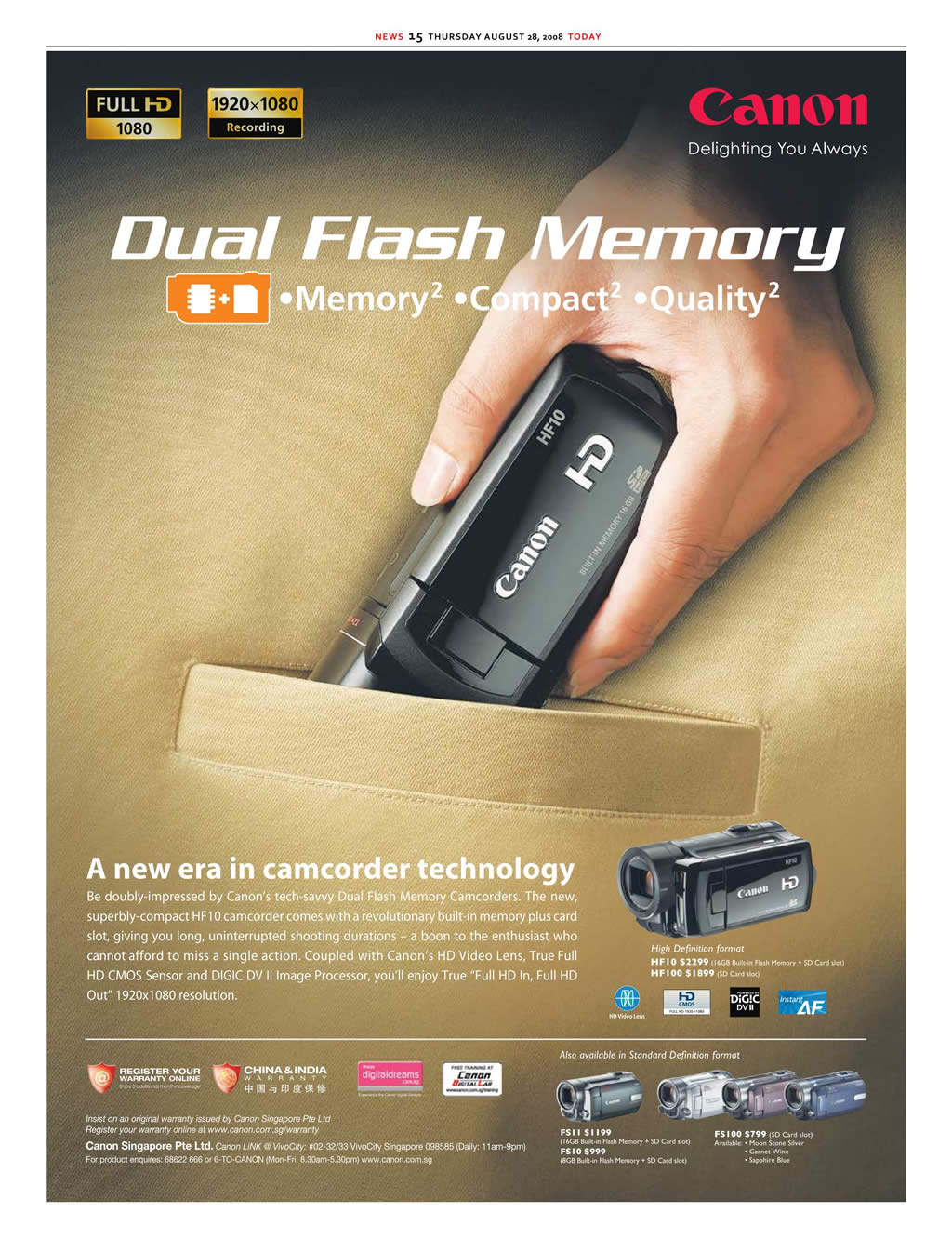 Comex 2008 price list image brochure of Canon Dual Flash Camcorder.pdf 01