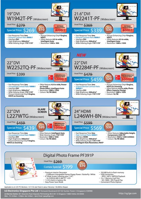 Comex 2008 price list image brochure of Lg Lcd Monitor 2