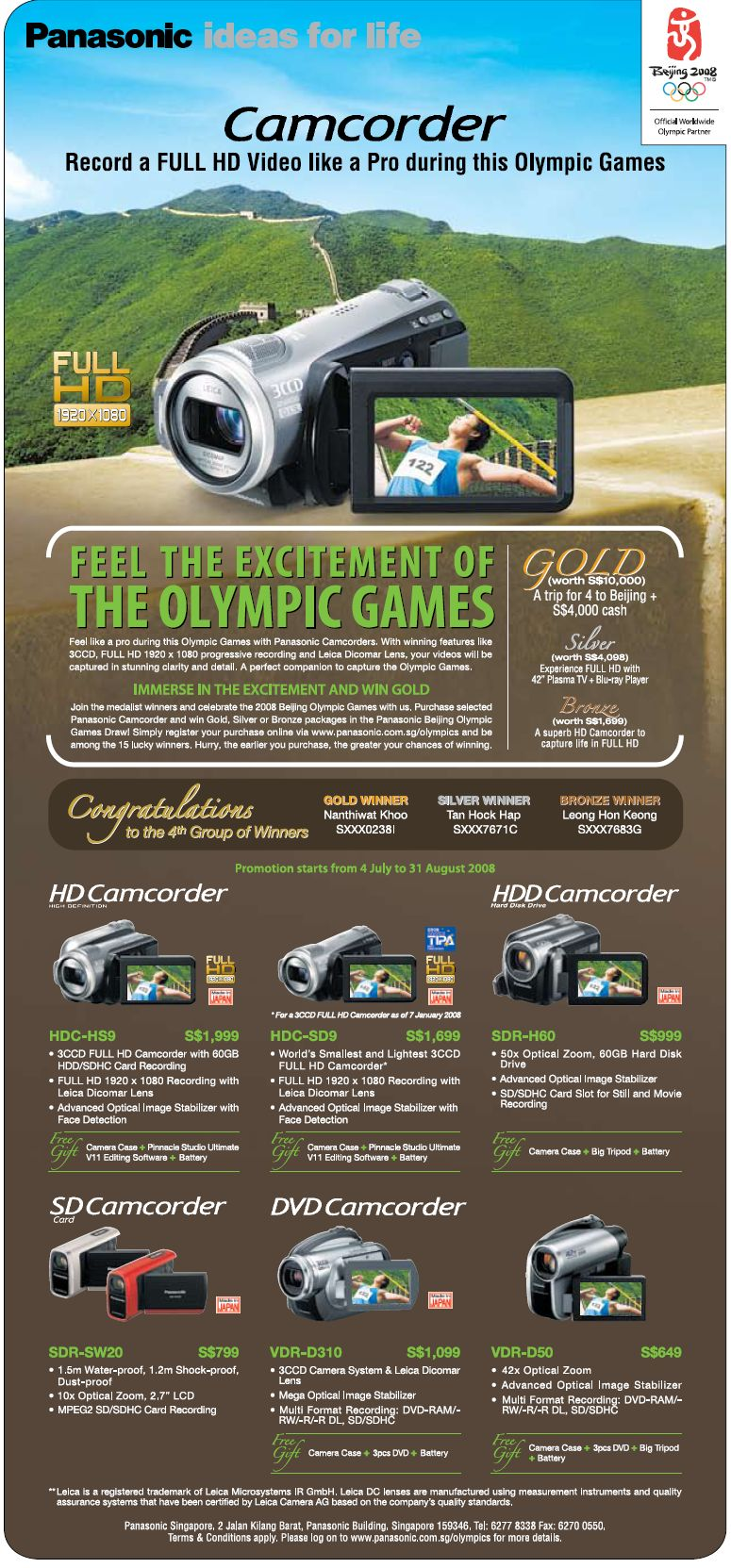 Comex 2008 price list image brochure of Panasonic Camcorders