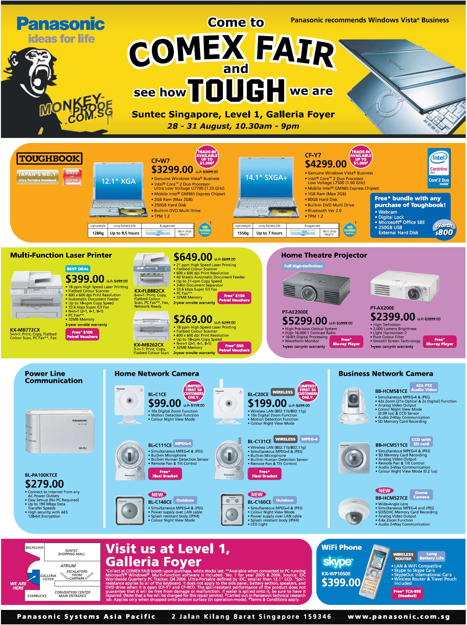 Comex 2008 price list image brochure of Panasonic