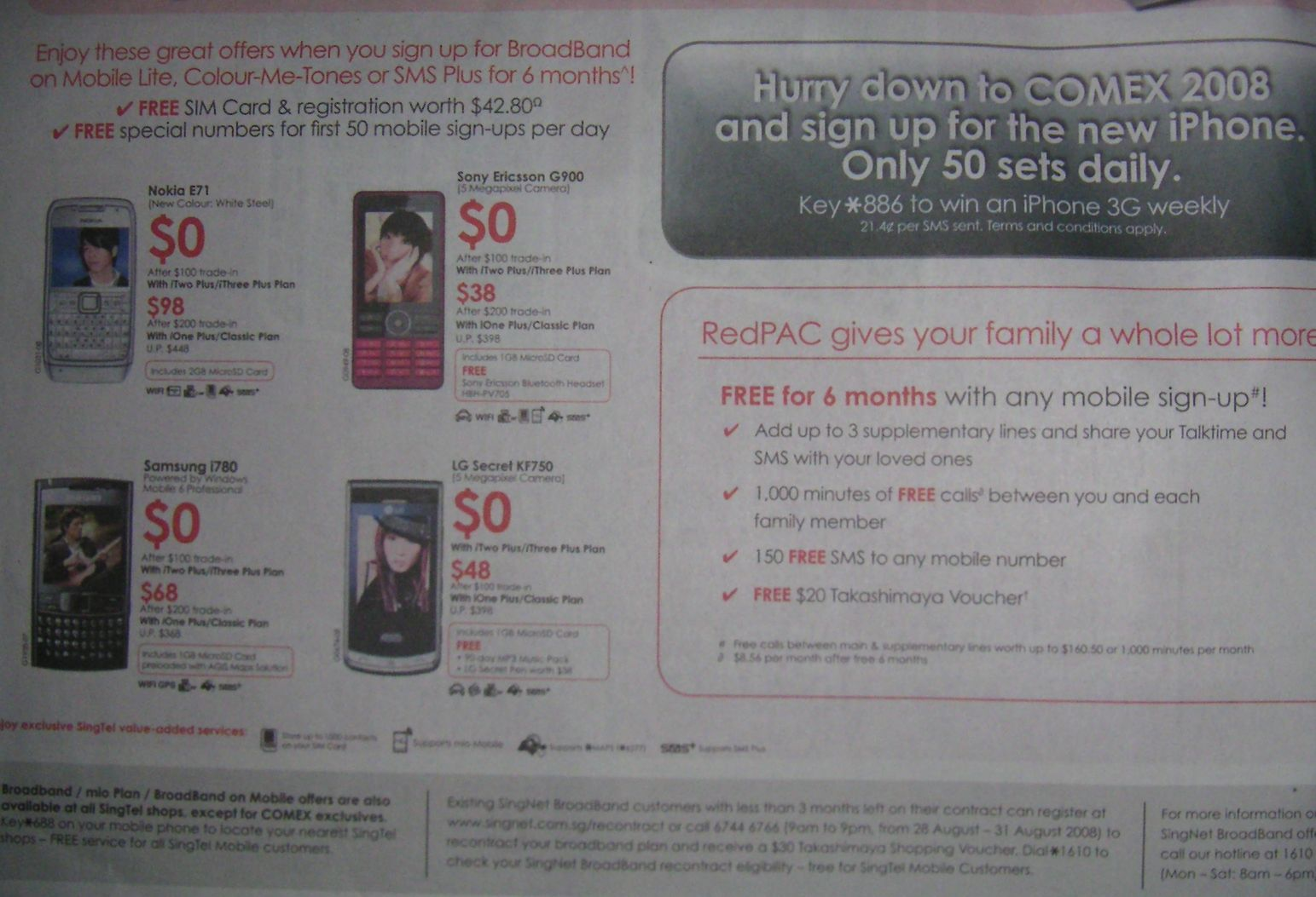 Comex 2008 price list image brochure of Singtel Mobile