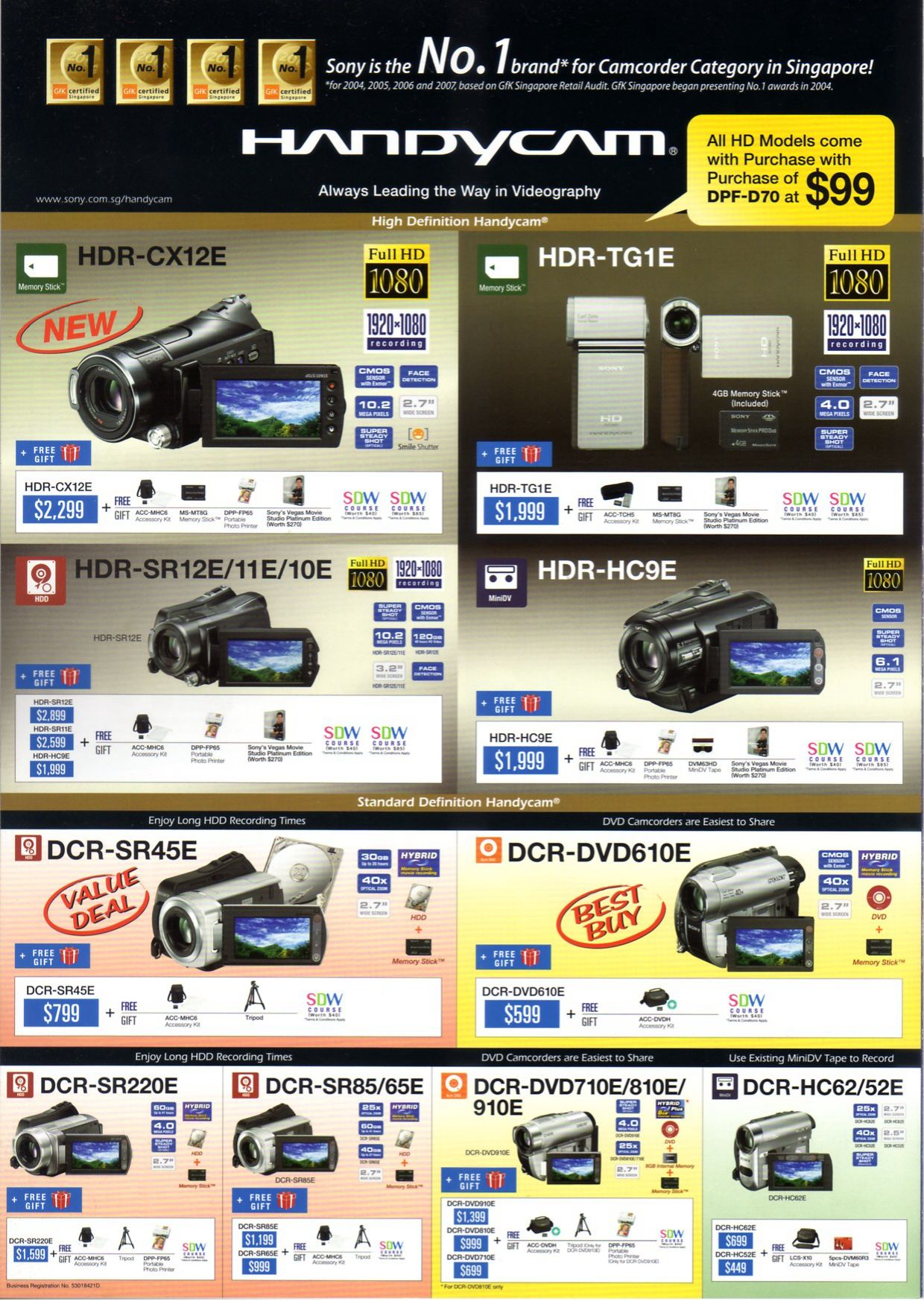Comex 2008 price list image brochure of Sony Camcorders Flyer4.pdf 01