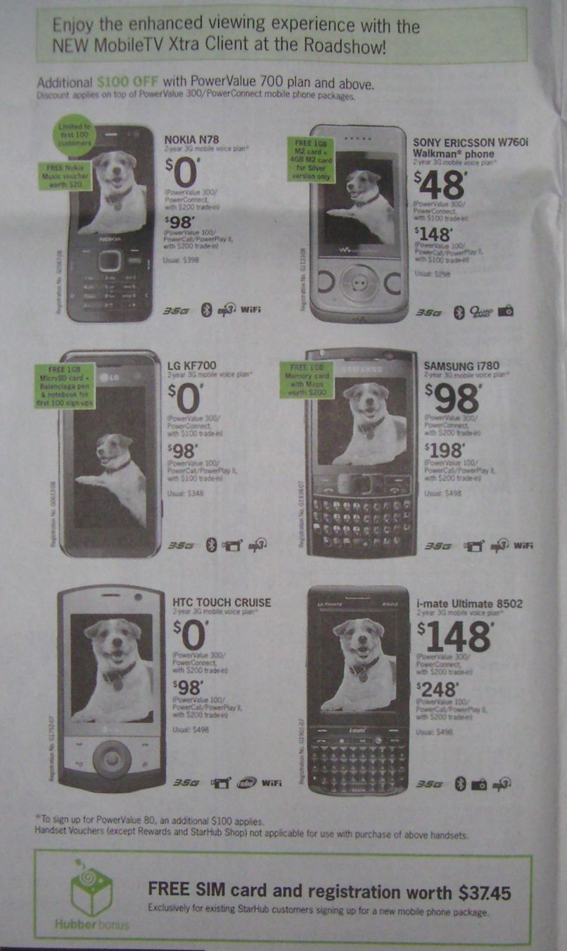 Comex 2008 price list image brochure of Starhub Mobile