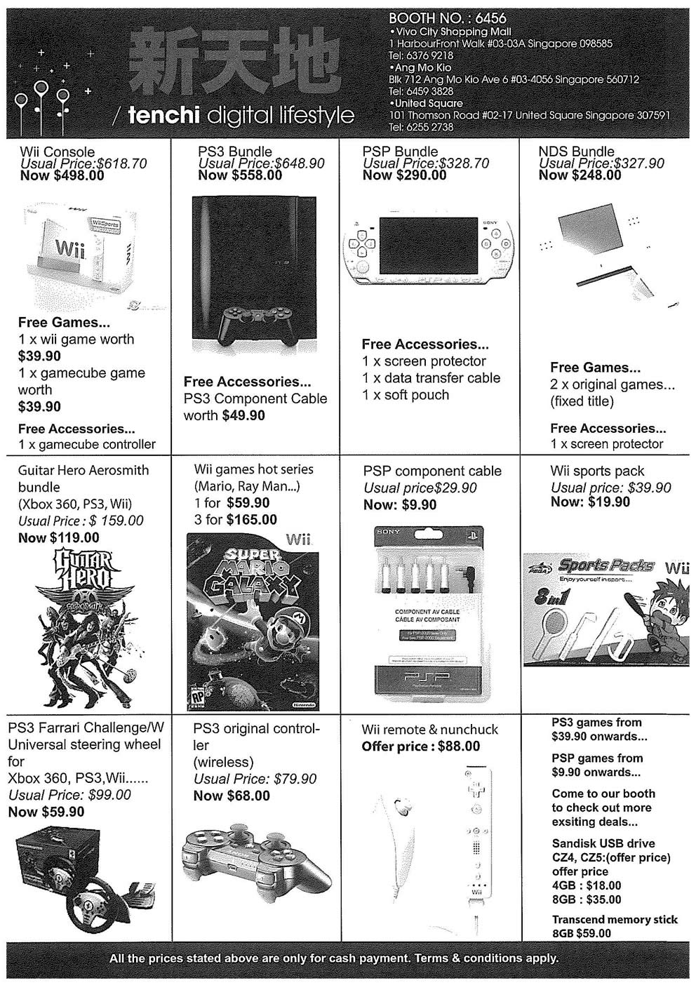 Comex 2008 price list image brochure of Tenchi