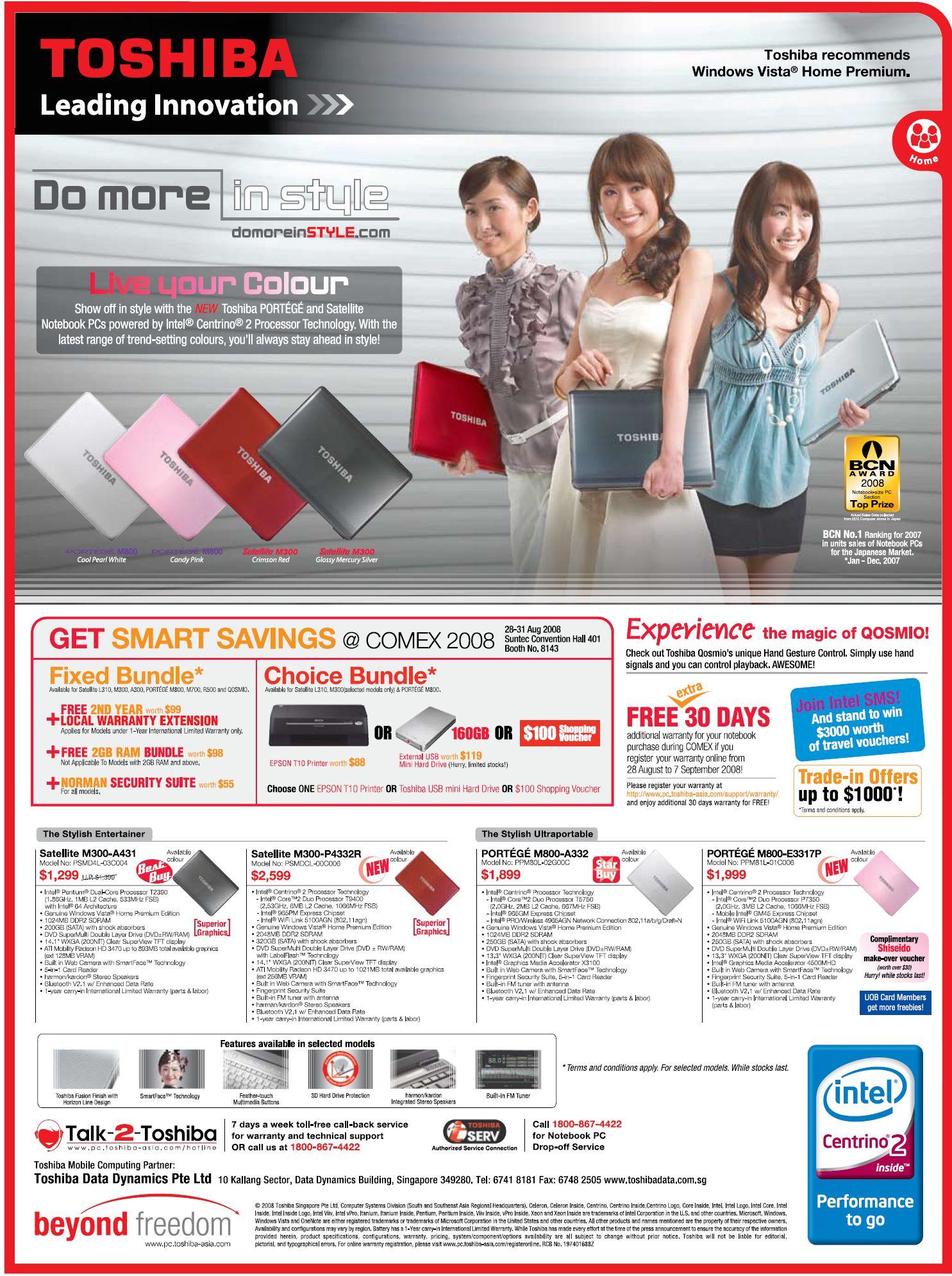 Comex 2008 price list image brochure of Toshiba Laptops