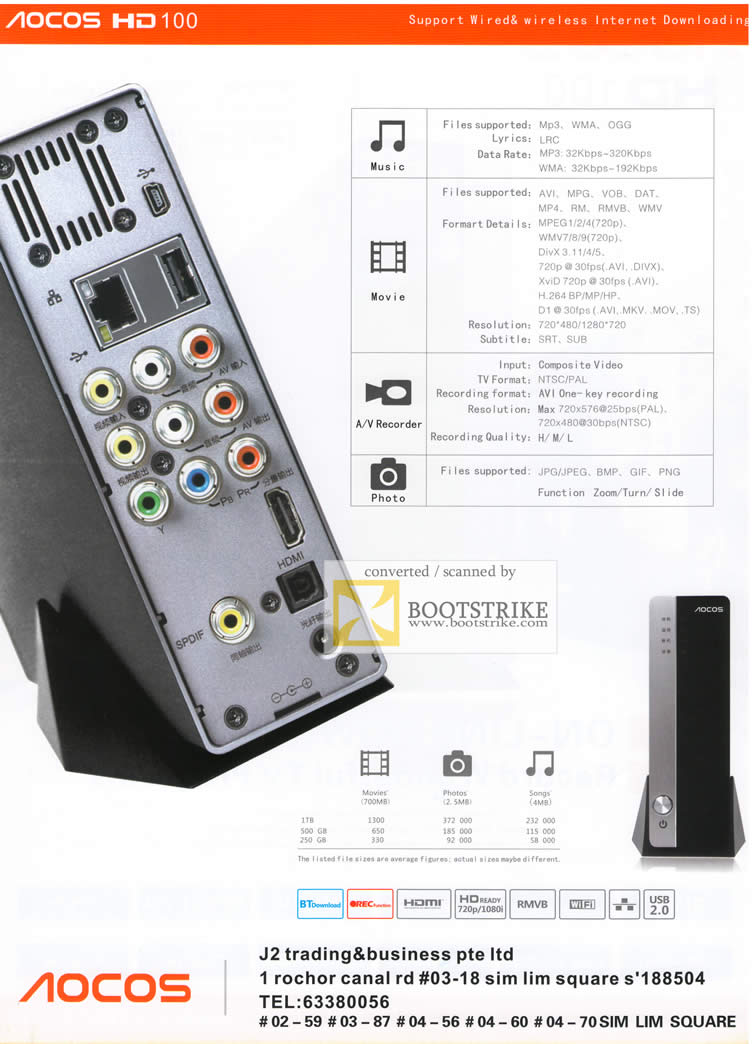 Comex 2009 price list image brochure of AOCOS HD 100 Media Player Specifications