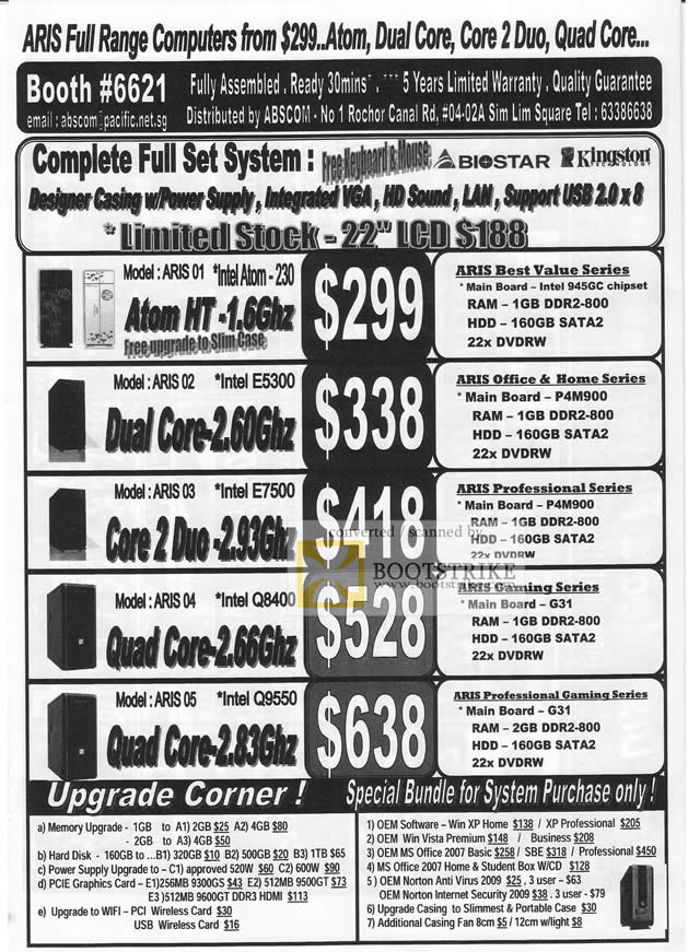 Comex 2009 price list image brochure of Abscom Full Assembled Systems
