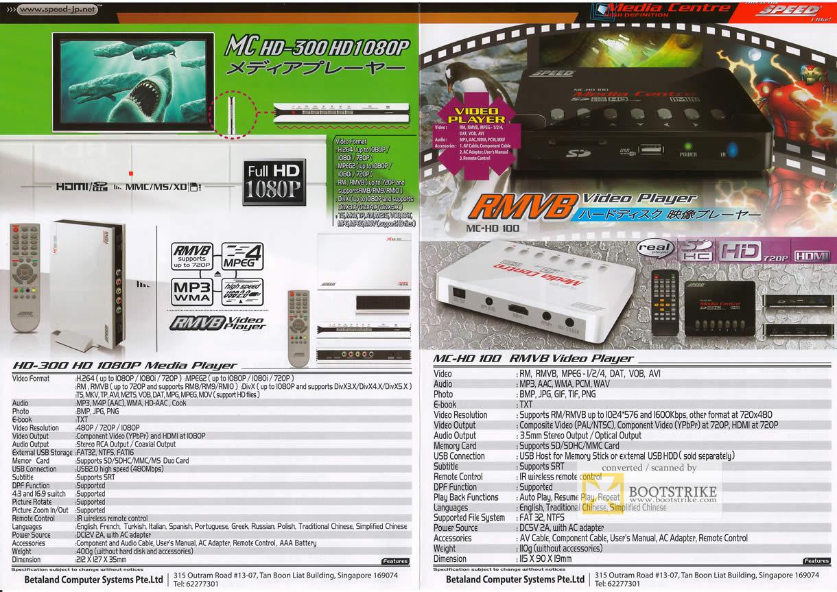 Comex 2009 price list image brochure of Betaland MC HD-300 HD-100 RMVB Media Player