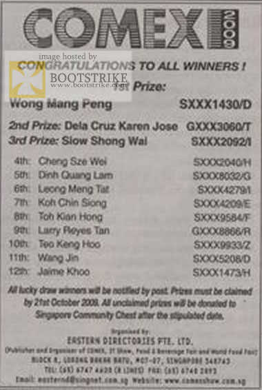 Comex 2009 price list image brochure of Comex 2009 Lucky Draw Results