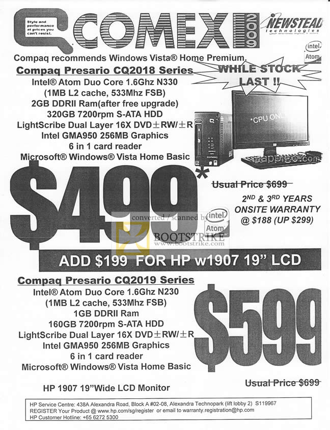 Comex 2009 price list image brochure of Compaq Presario CQ2018 CQ2019 Desktop PC