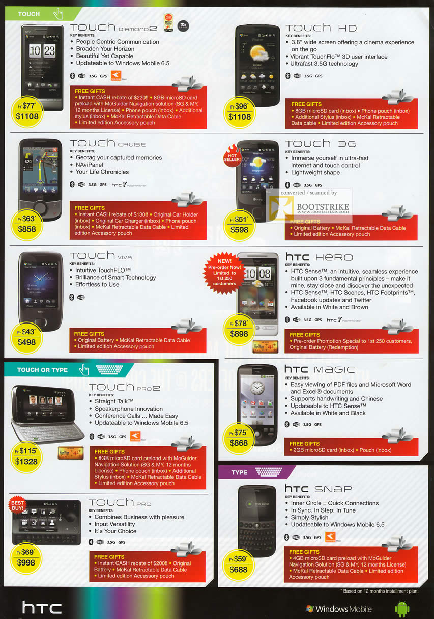 Comex 2009 price list image brochure of HTC Touch HD Cruise 3G Viva Hero Pro2 Magic Pro Snap B6711 B6138