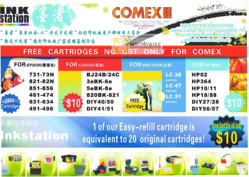 Comex 2009 price list image brochure of Ink Station Epson Canon Brother HP Refill Cartridge