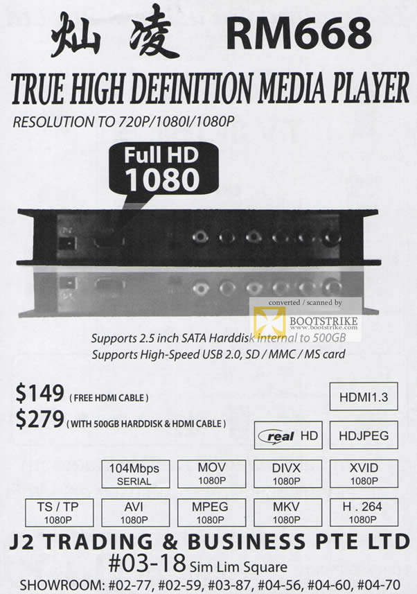 Comex 2009 price list image brochure of J2 RM668 HD Media Player Real HD MOV MKV AVI