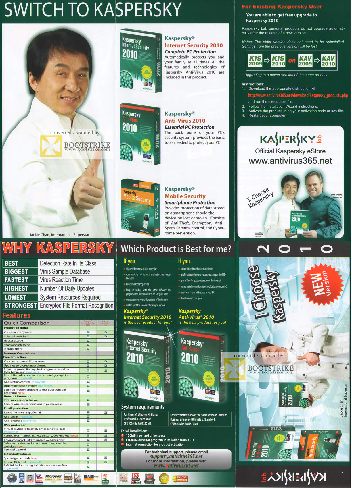 Comex 2009 price list image brochure of Kaspersky Internet Security 2010 Anti Virus Mobile Security