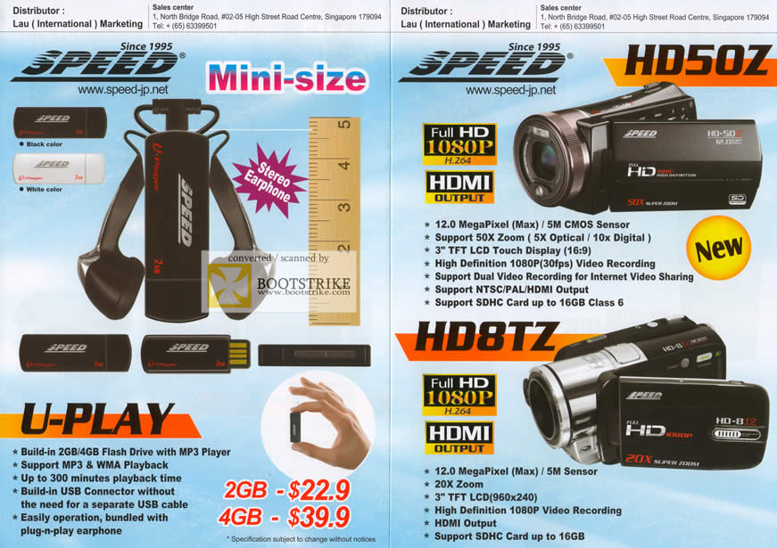 Comex 2009 price list image brochure of Lau Speed U-Play MP3 Player HD8TZ Camcorder