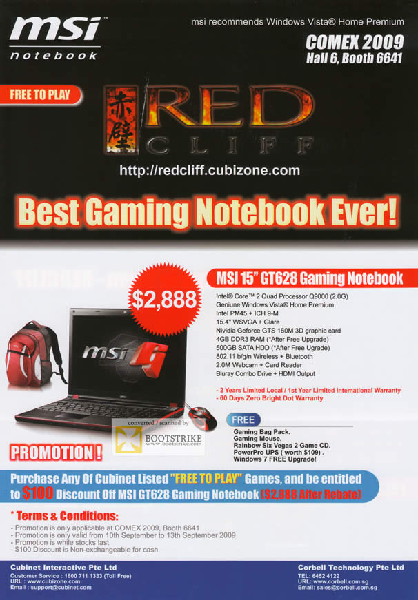 Comex 2009 price list image brochure of MSI Gaming Notebook GT628
