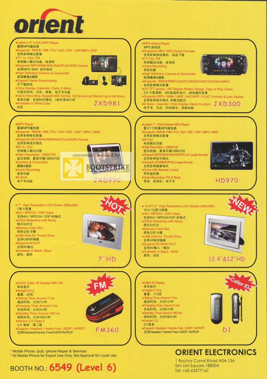 Comex 2009 price list image brochure of Orient MP5 Player JXD981 JXD300 JXD990 HD970 FM360 D1
