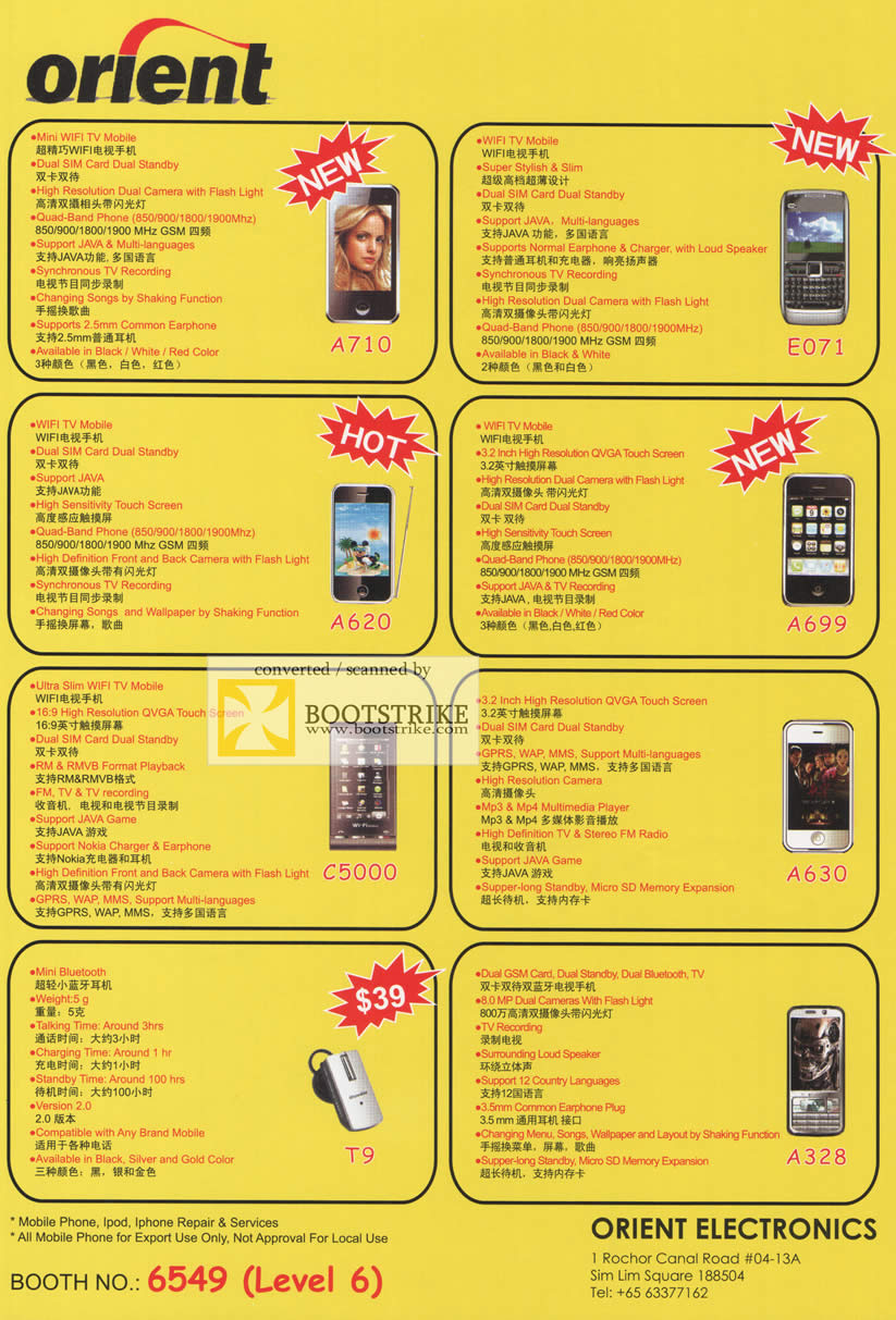 Comex 2009 price list image brochure of Orient TV Mobile A710 A620 E071 A699 C5000 A630 T9 A328