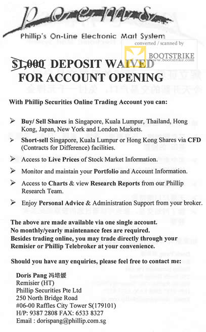 Comex 2009 price list image brochure of Poems Philips Online Electronic Mart System Securities Online Trading