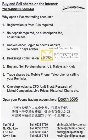 Comex 2009 price list image brochure of Poems Trading Account